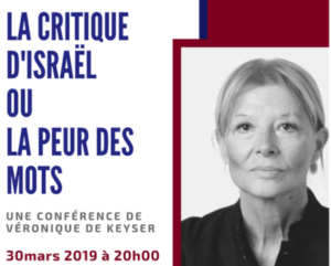 « La critique d'Israël ou la peur des mots », conférence de Véronique De Keyser @ Liège - CCAPL