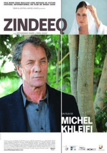 « Zindeeq » en présence de Michel Khleifi @ Bruxelles - UPJB
