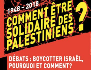 1948 - 2018 Comment être solidaires des Palestiniens ? @ VUB Aula Q  | Ixelles | Bruxelles | Belgique