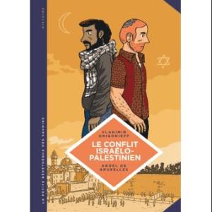 """Présentation BD """"Le conflit israélo-palestinien"""" @ Bibliothèque communale francophone d'Ixelles    Ixelles   Bruxelles   Belgique"""