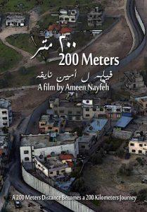 """""""200 mètres"""" de Ameen Nayfeh @ plateforme www.sooner.be"""