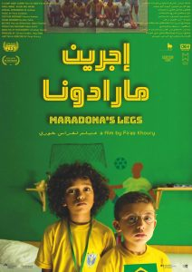 """Maradona's Legs"" de Firas Khoury @ plateforme www.sooner.be"